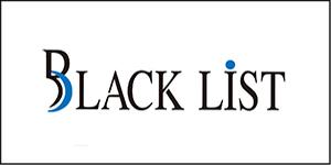 BLACK LIST ブラック リスト