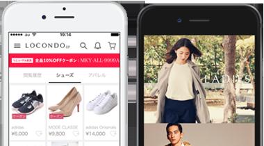 ロコンド.jpアプリ画像