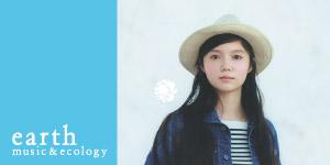 earth music&ecology アースミュージック&エコロジー